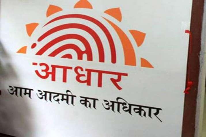 Aadhar - India TV