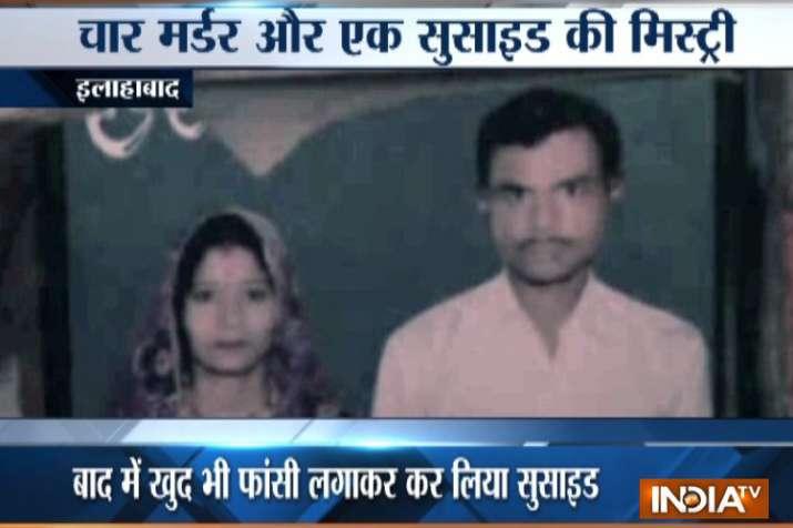 उत्तर प्रदेश: आलमारी और बक्से में बेटियां, फ्रिज में पत्नी, पंखे से लटका पति; 1 घर में 5 मौत की ख़ौफ- India TV