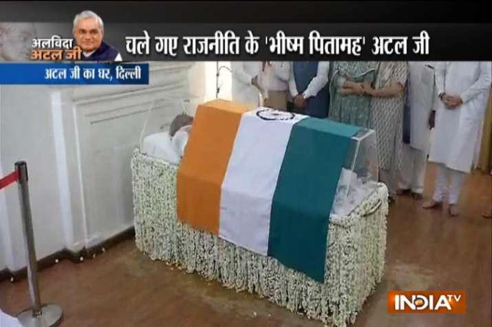 पूर्व प्रधानमंत्री अटल बिहारी वाजपेयी का निधन- India TV