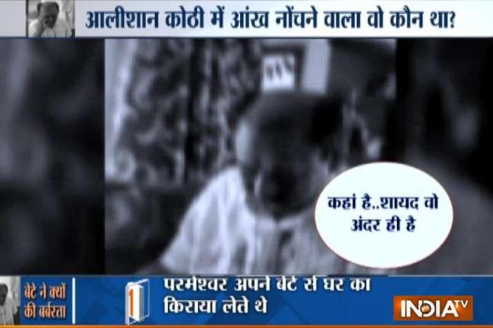क्रूरता की ऐसी दास्तान जिस पर यकीन नहीं होता, जायदाद के लिए बेटे ने पिता की आंखें नोंची- India TV