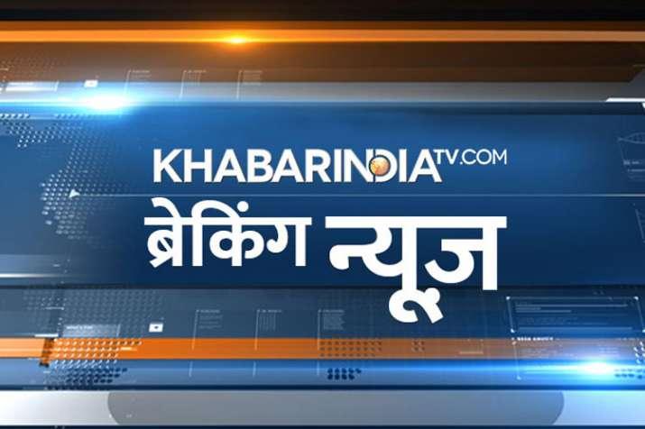 Hindi Breaking News- India TV
