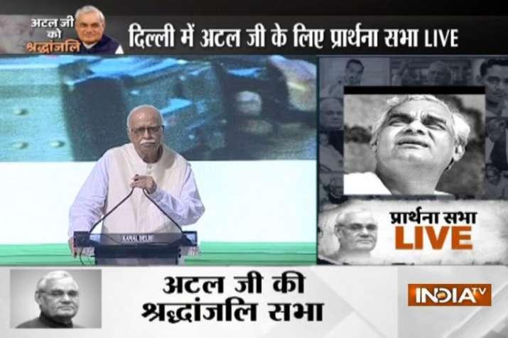 दिल्ली में पूर्व...- India TV