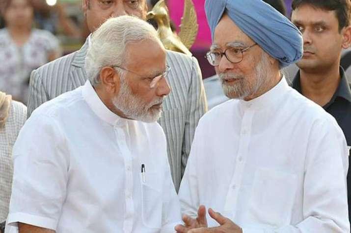 नरेंद्र मोदी और...- India TV