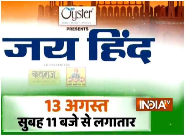 इंडिया टीवी का...- Khabar IndiaTV
