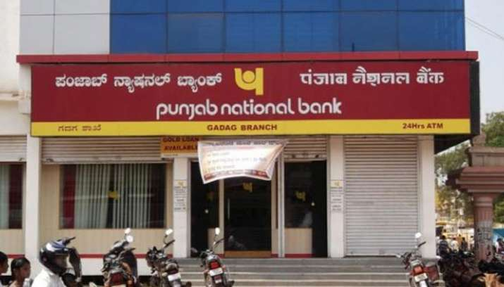 PNB cuts its ATM's count by 228 during March-June this year- India TV Paisa