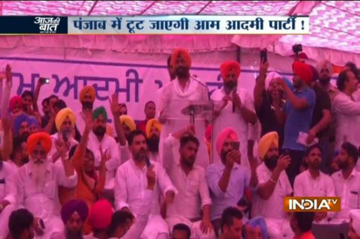 Punjab AAP- India TV