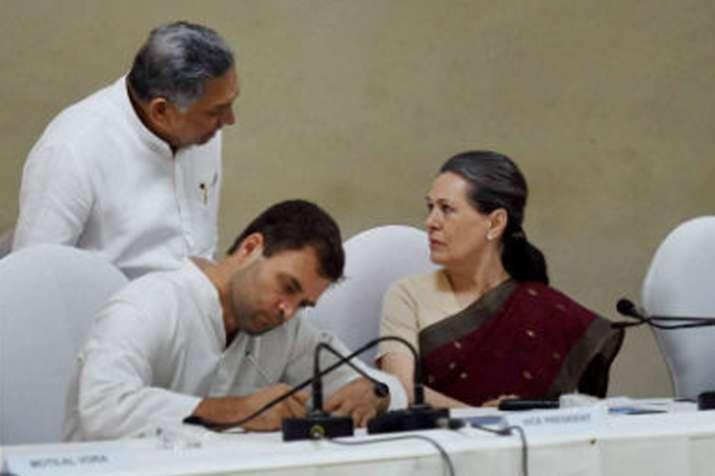 कांग्रेस नेताओं ने राहुल को आरएसएस के आयोजन में शामिल न होने का सलाह दिया: सूत्र- India TV