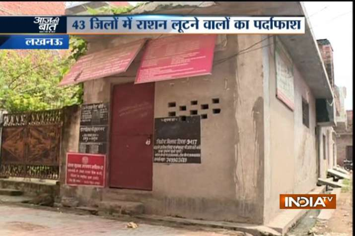 Ration Scam- India TV