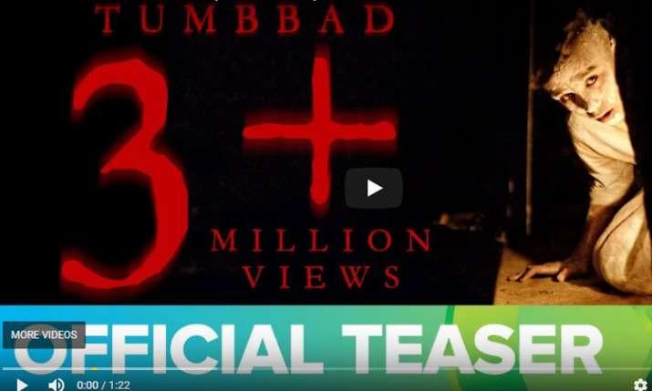 तुम्बाड- India TV