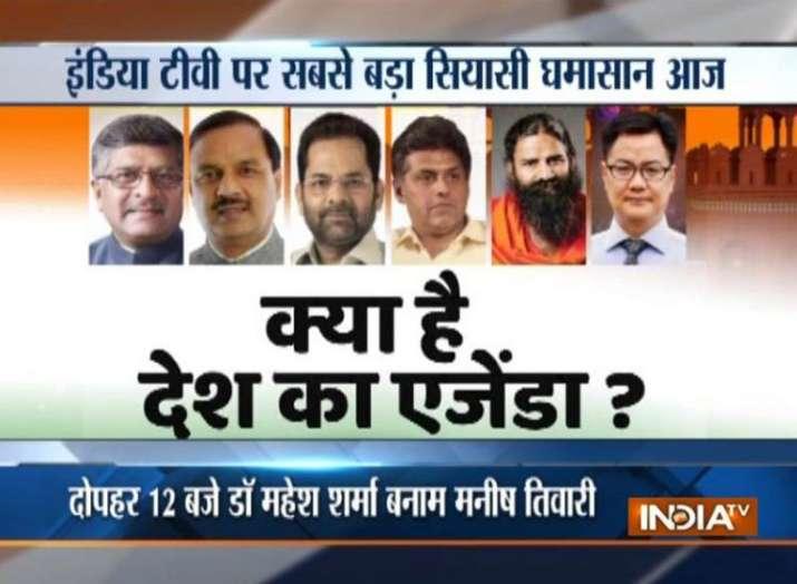#JaiHindWithIndiaTV- India TV
