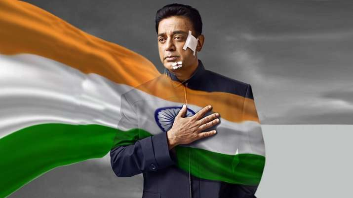 Vishwaroopam 2: Trailer, Latest News, Songs, Cast; Everything you need to know about Kamal Haasan st- India TV