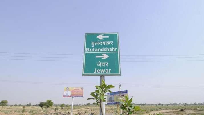 Zewar International Airport- India TV Paisa