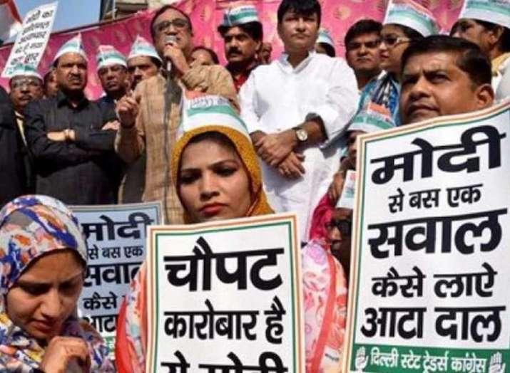 Youth Congress, noteban- India TV