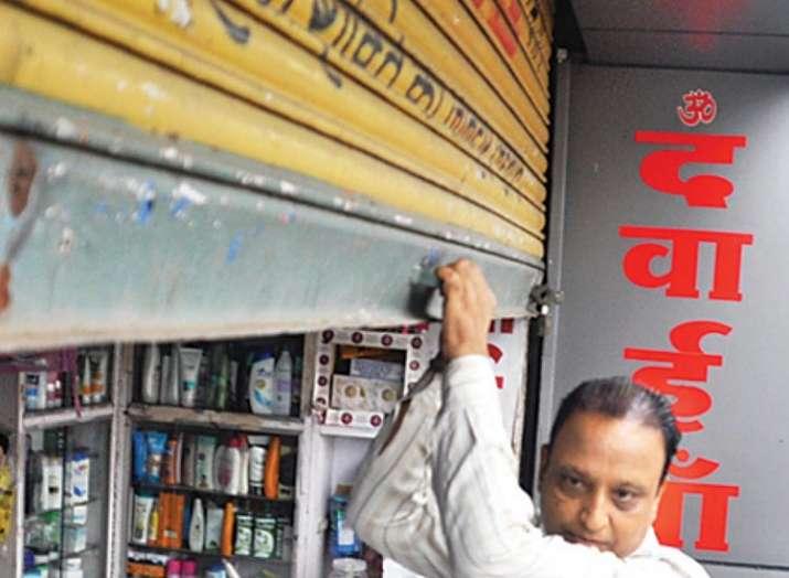 मेडिकल स्टोर, ऑनलाइन दवा बिक्री के खिलाफ हड़ताल, केमिस्ट- India TV Paisa