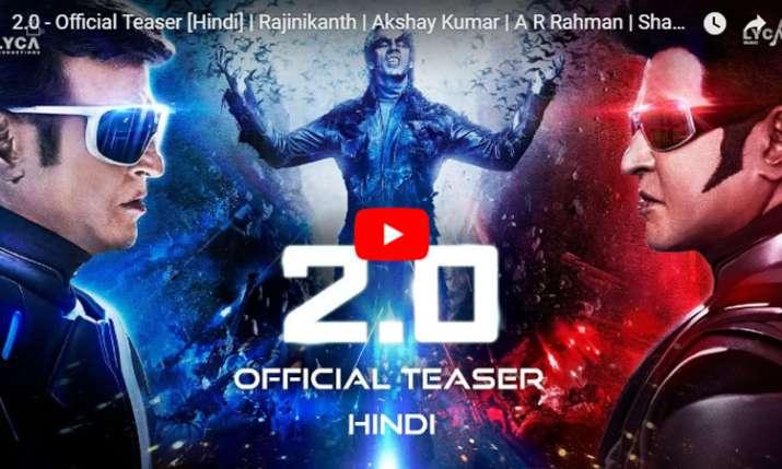 2.0 Teaser- India TV