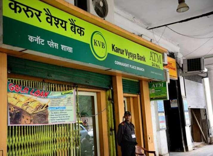 RBI, करूर वैश्य बैंक- India TV Paisa
