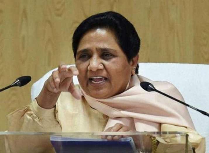 BSP chief Mayawati- India TV
