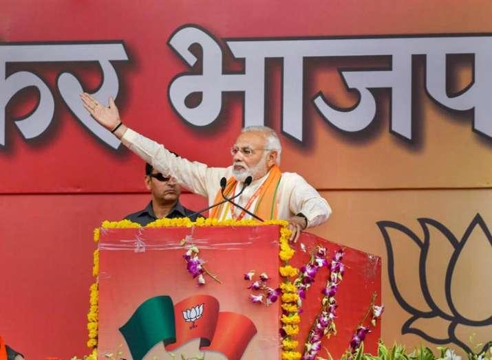 प्रधानमंत्री नरेंद्र मोदी, शिक्षा सम्मेलन का उद्घाटन- India TV