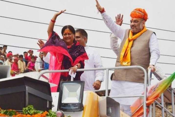 भाजपा अध्यक्ष अमित शाह आज राजस्थान दौरे पर, कई कार्यक्रमों में करेंगे शिरकत- India TV