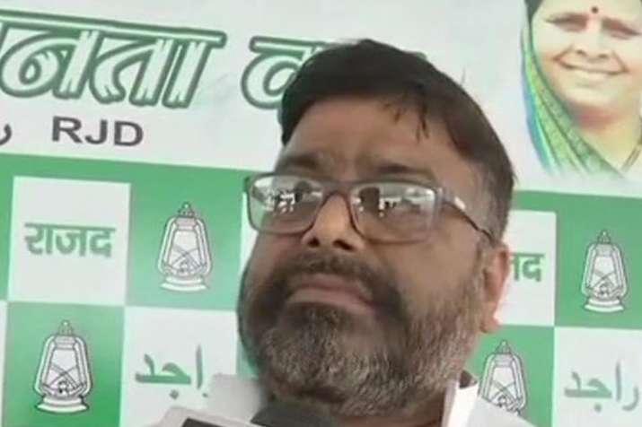 राजद टिकट देगा तो ससुर के खिलाफ लड़ूंगा : रामविलास के दामाद- India TV