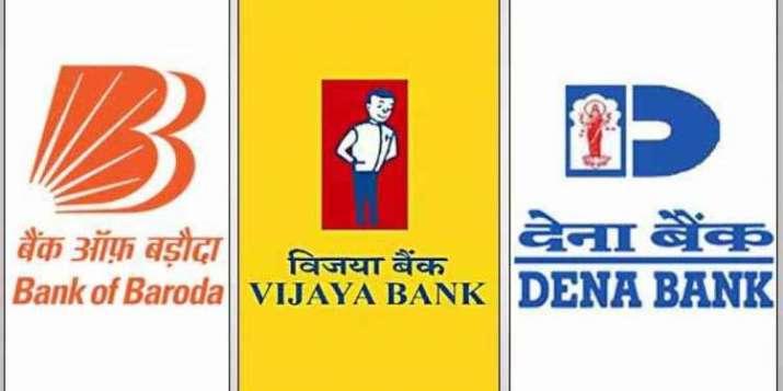 bank merger- India TV Paisa