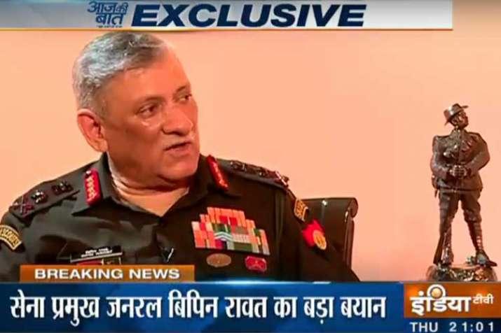आर्मी चीफ जनरल बिपिन...- India TV