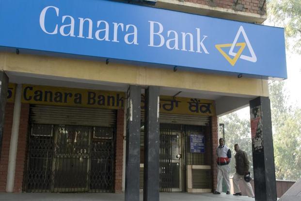 Jobs in Canara Bank- India TV Paisa