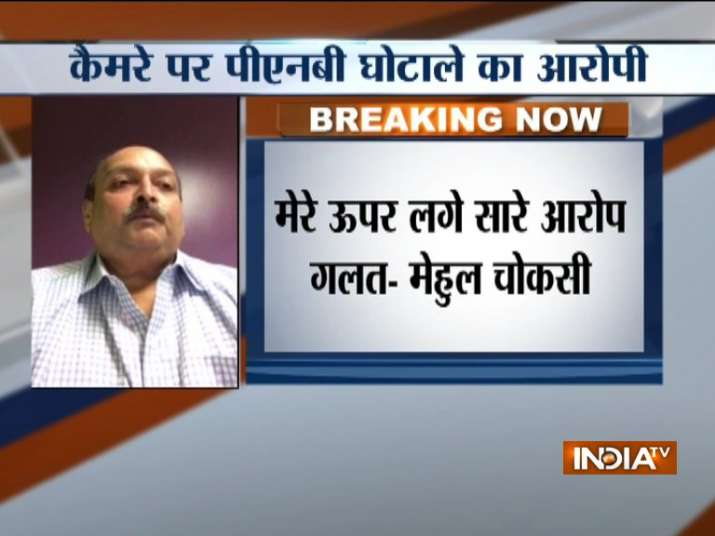 Mehul Choksi releases his video saying all the allegations leveled by ED are false and baseless- India TV Paisa