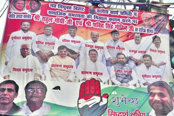 बिहार में कांग्रेस का पोस्टर चर्चा का विषय, राहुल को ब्राह्मण बताया गया- India TV