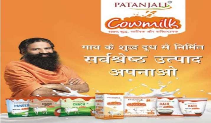 patanjali cow milk- India TV Paisa
