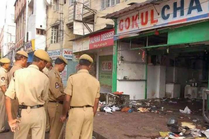 हैदराबाद बम विस्फोट...- India TV