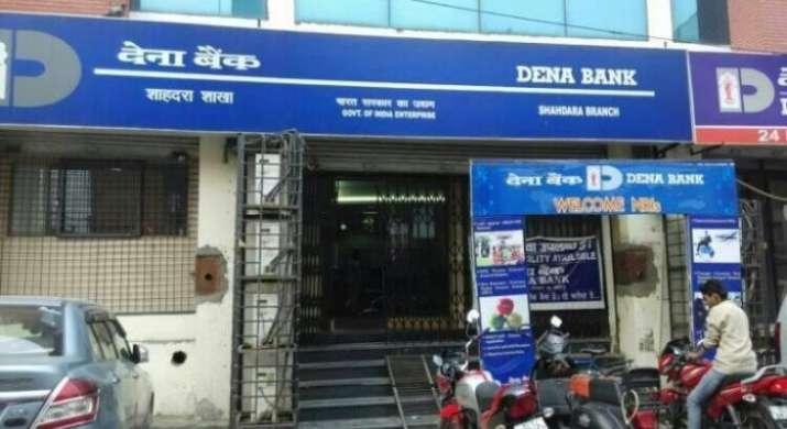 Dena bank- India TV Paisa