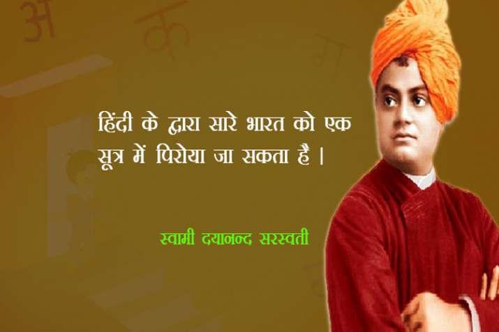 हिंदी दिवस: क्या आप जानते हैं क्यों मनाई जाती है हिंदी दिवस और किसने की शुरुआत- India TV