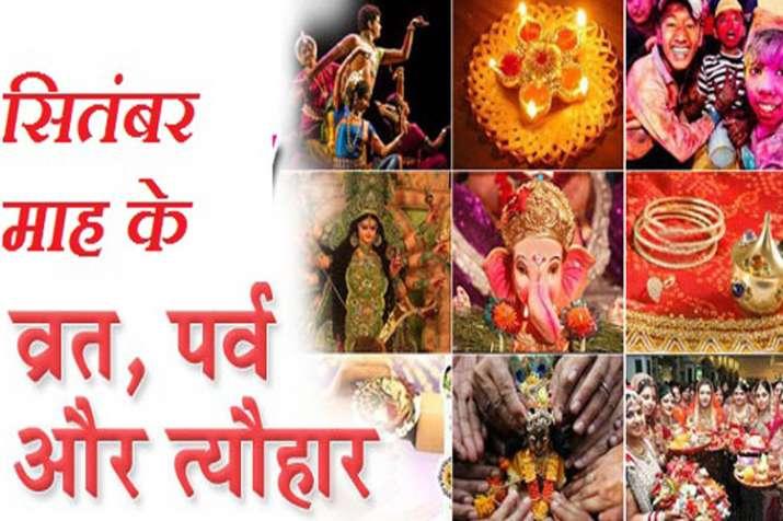 September Vrat and Tohvar- India TV