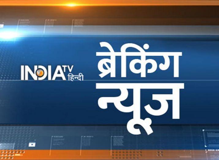 Breaking News in Hindi- India TV