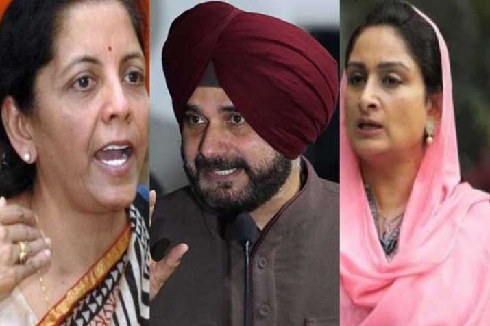 Harsimrat kaur Niramala Sitharaman attack on navjot siddhu kartarpur border issue- India TV