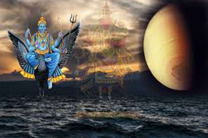 Lord Shani- India TV