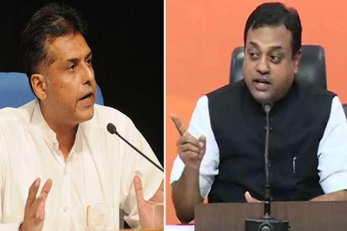 कांग्रेस प्रवक्ता - India TV