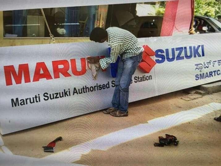 maruti suzuki- India TV Paisa