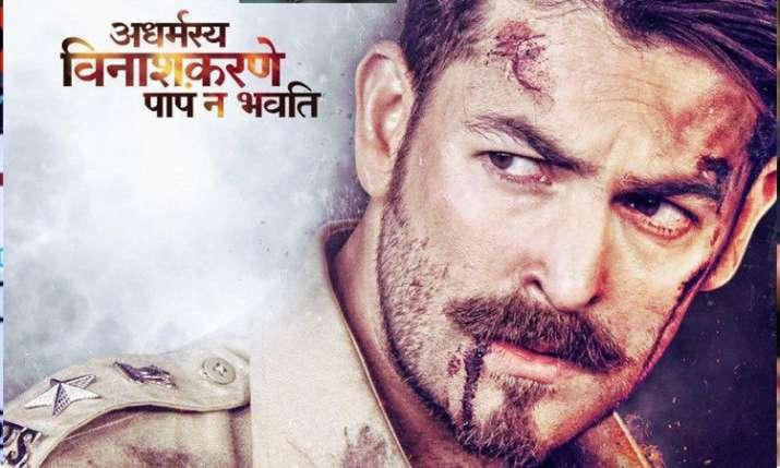नील नितिन मुकेश- India TV