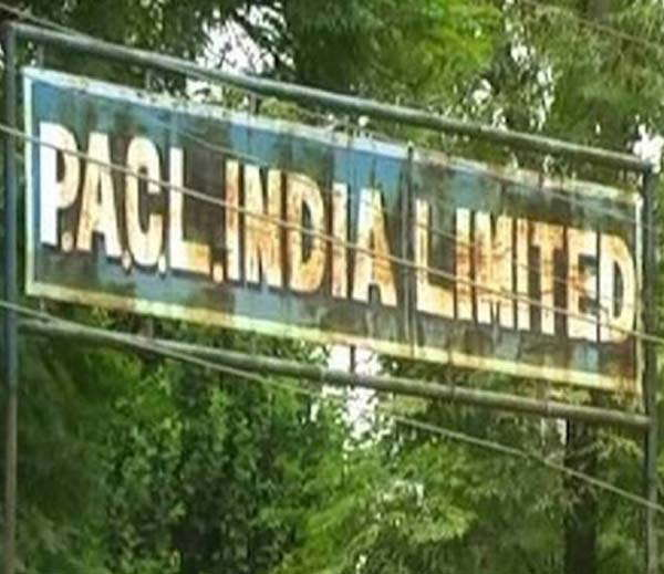 PACL- India TV Paisa