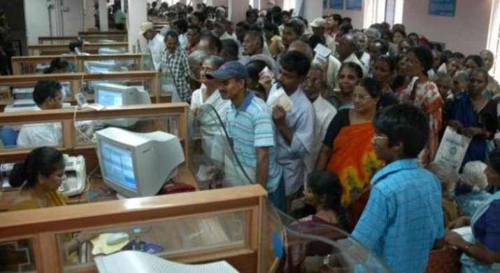public sector bank- India TV Paisa