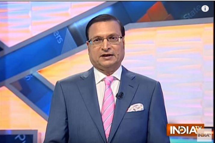 Rajat Sharma Blog: सर्जिकल स्ट्राइक के जांबाज़ हीरो शहीद को हम सब का सलाम- India TV
