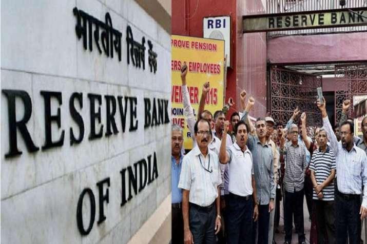 RBI strike- India TV Paisa