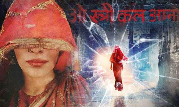STREE- India TV