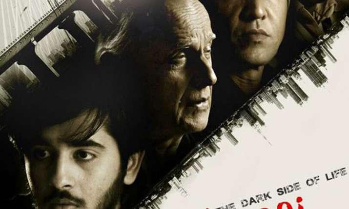 Trailer: The Dark Side of Life Mumbai City- India TV