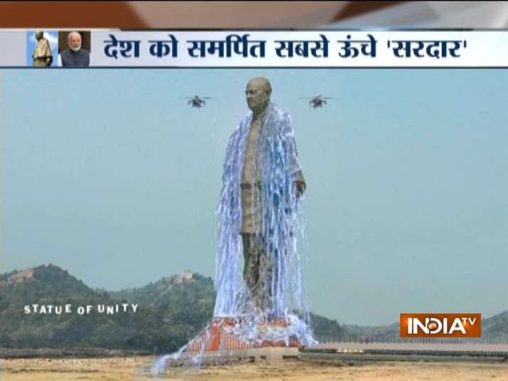 पीएम मोदी ने स्टैचू आॅफ यूनिटी देश को सर्मपित किया- India TV