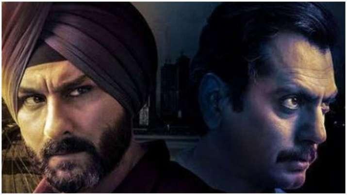 'सेक्रेड गेम्स'- India TV