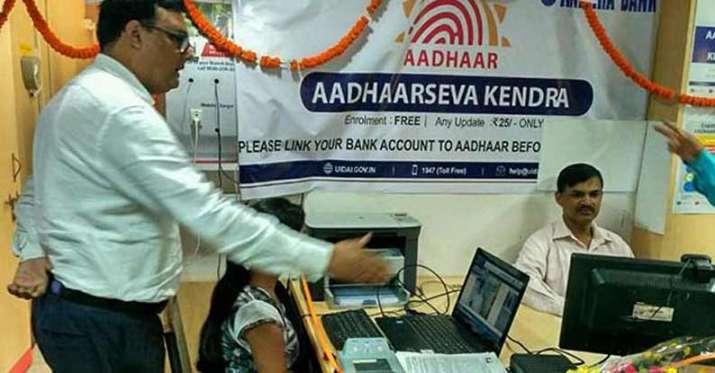 Aadhaar seva kendras- India TV Paisa