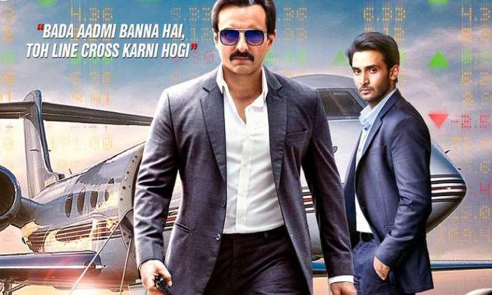 Baazaar - India TV
